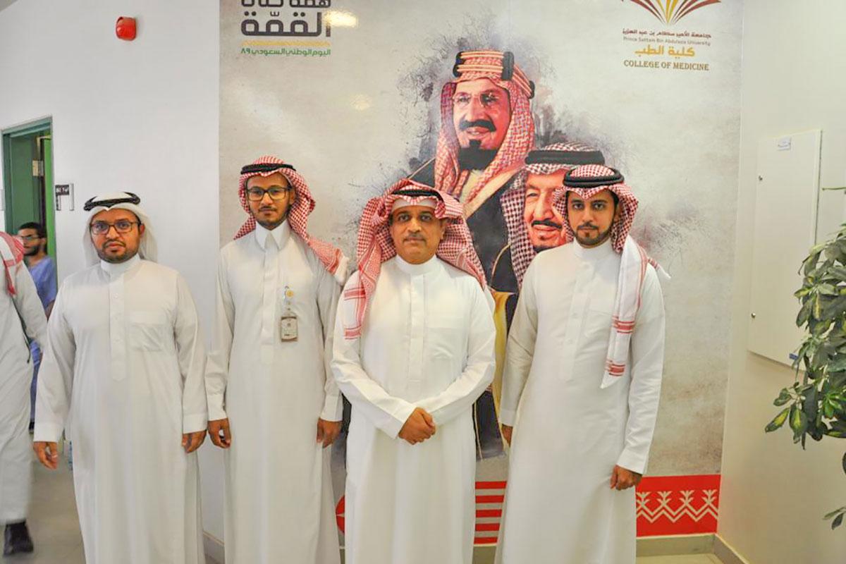إنشاء كلية الطب جامعة سطام بن عبدالعزيز