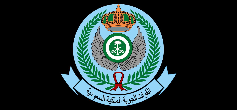 مشاريع القوات الجوية الملكية السعودية