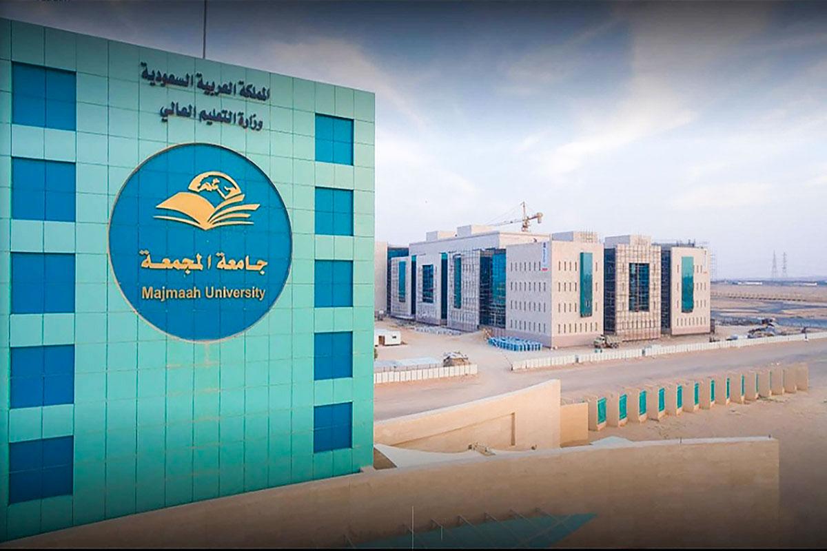 إنشاء محطة التحلية والآبار ومعالجة الصرف الصحي المرحلة الثانية جامعة المجمعة
