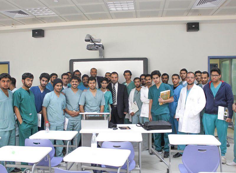 كلية العلوم الطبية التطبيقية جامعة المجمعة