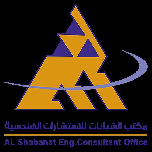 Alshabanat Logo