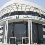 تسليم مشروع وزارة التجارة بالدمام